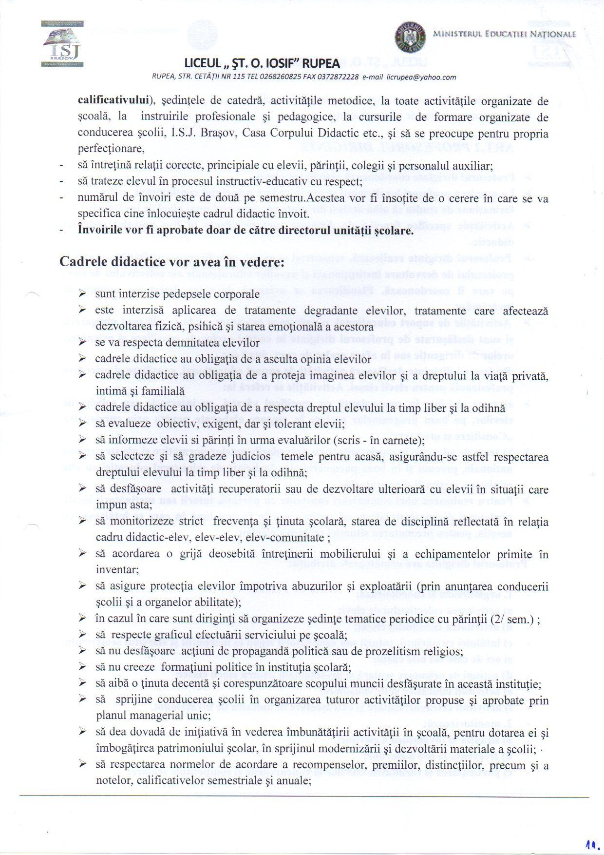 Regulament de ordine interioara